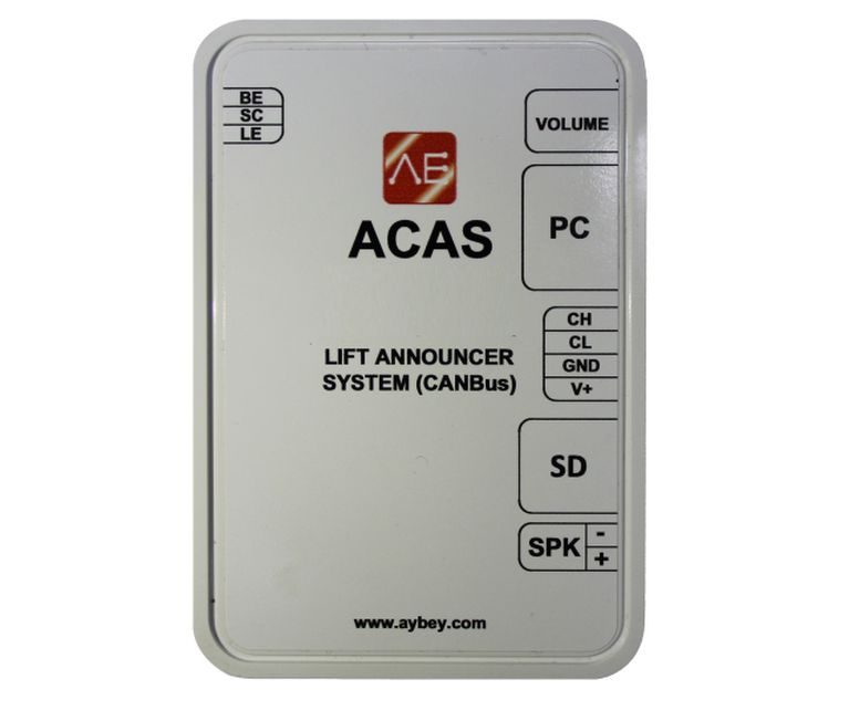 ACAS Multiple Lift Announcement System